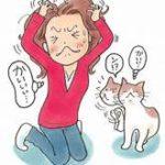 頭皮の痒み解消