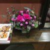 2月8日のお花