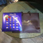チョコレートありがとうございます