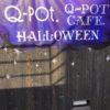 表参道 QPOTカフェ